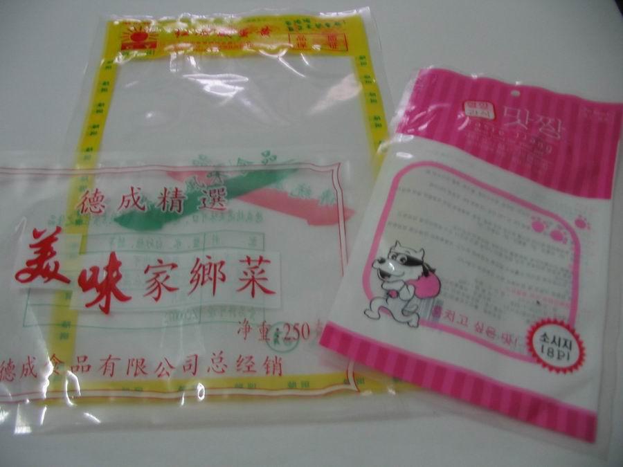 PET Food Packaging (Пищевая упаковка ПЭТ)