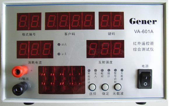 IR Remote Tester (IR Remote Tester)