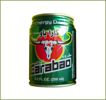 Carabao Brand Beverages Ginger Soft Drink