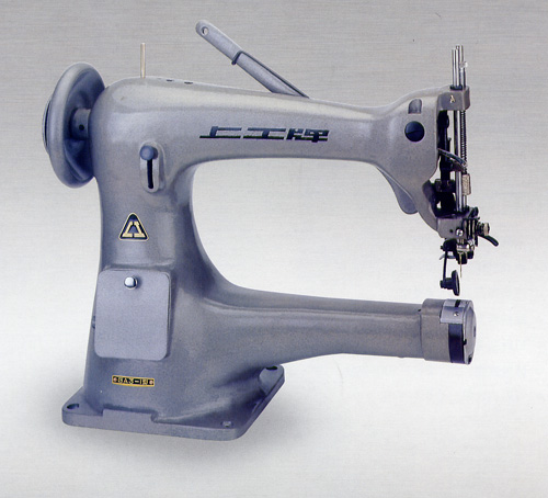 Ga3-1 Industrial Sewing Machine