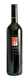Red Wine D. O. Yecla Castano Monastrell (Красные вина Д. О. Екла Кастано Monastrell)