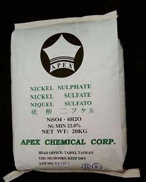 Nickel Chloride (Хлорид никеля)
