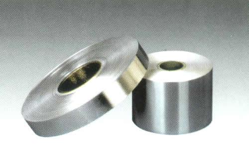 Zinc Strip For Automobile Fuse