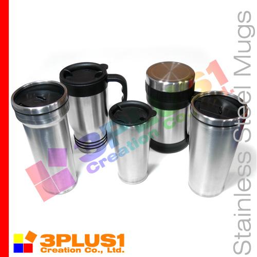 Thermal Mugs (Тепловая кружки)