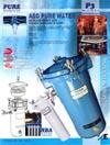 Metal Body Water Filters (Металл водоем Фильтры)