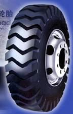 Tire (Шины)