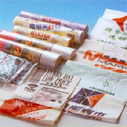 Biodegradable Packaging Film ( Shopping Bags )