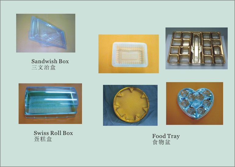Food Packaging (Food Packaging)