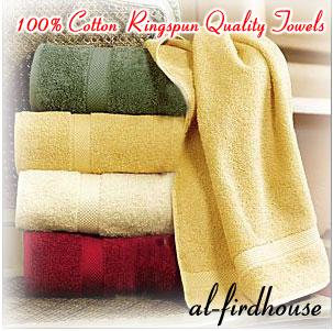 100% Cotton Terry Bath Towel (Ring Spun) Quality (100% хлопок Терри ванной Полотенцесушители (крученые) Качество)