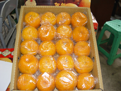 Mandarin Oranges From Taiwan (Мандаринов из Тайваня)
