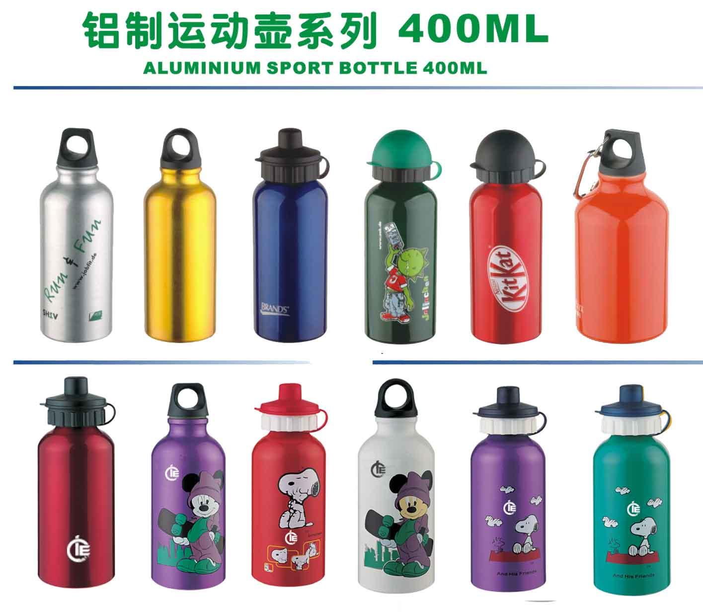 Aluminum Bottle 400ml (Алюминиевые бутылки 400ml)