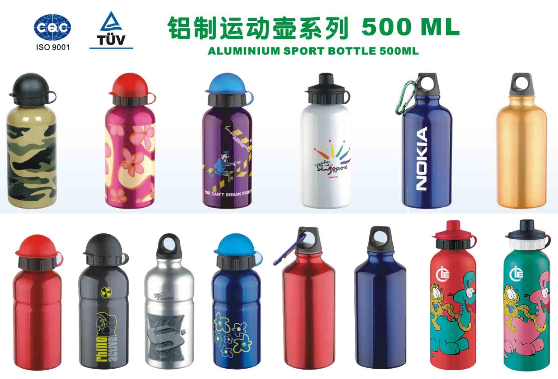 Aluminum Bottle 500ml (Алюминиевая бутылка 500мл)