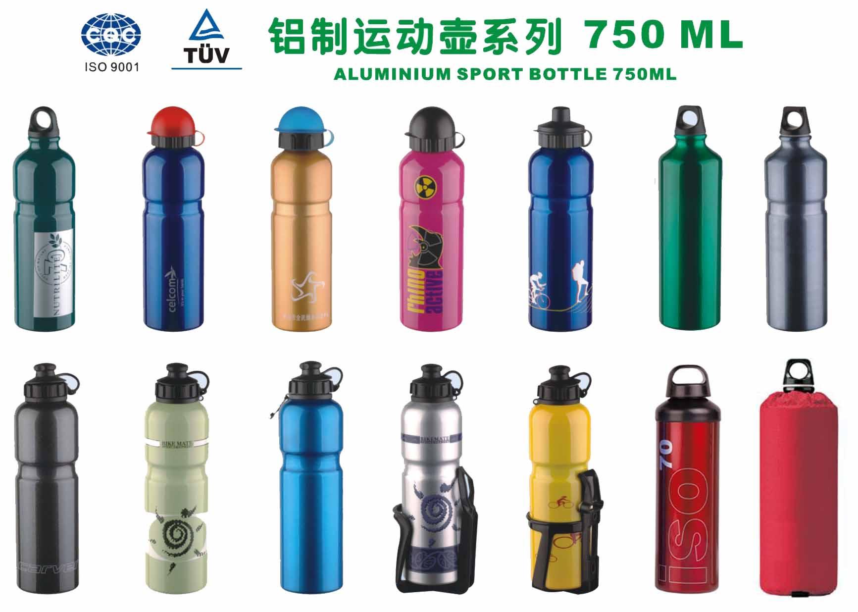 Aluminum Bottle (Алюминиевые бутылки)