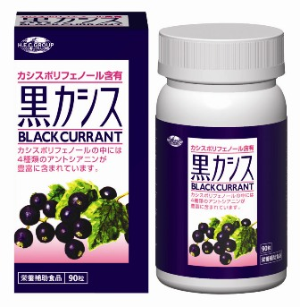 Black Currant Products (Cassis Produits)
