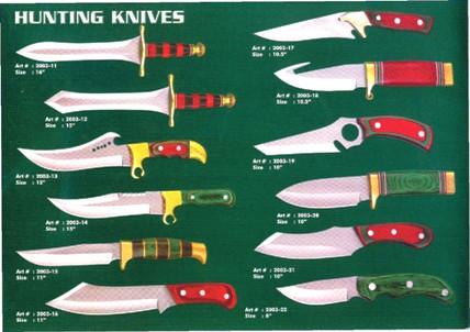 Skinner Knives (Скиннер Ножи)