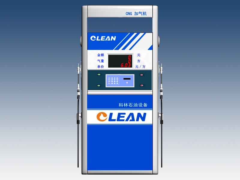 Cng Dispenser (Cng Distributeur)