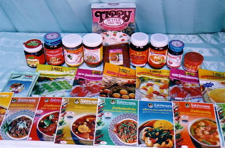 General Foodstuff (Генеральный Продукты питания)