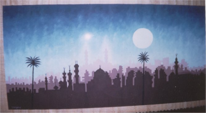 Papyus Art, Islamic Cairo Moon Light (Papyus искусства, исламского Каира Лунный свет)
