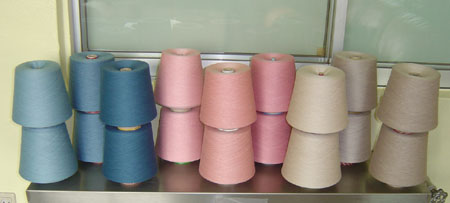 Yarns That Dyed Naturally (Это нити Естественно крашеный)