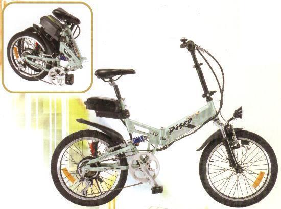 Mini Folding Suspension Electric Bicycle (Lithium-Ion Battery)