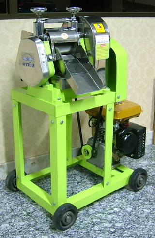 Sugar Cane Juice Extractor Coconut Grinding Machine Ice Shaver