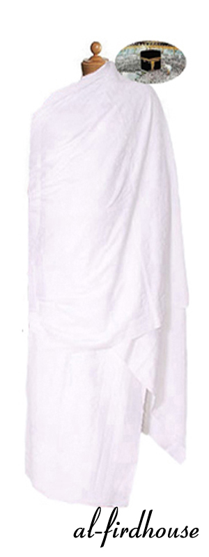 100% Cotton (Ahram) Hajj Umrah / Ihram Terry Towels (Plain & Jacquard) (100% хлопок (Ахрам) хадж умра / Ихрам махровые полотенца (Plain & жаккард))