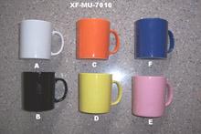 Promotion Tasse, Kaffeetasse (Promotion Tasse, Kaffeetasse)