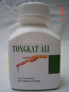 Herbal Medicine For Men Vitality And Stamina (Травяная Медицина для мужчин жизненной силы и выносливости)