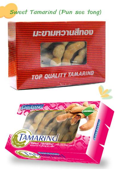 Sweet Tamarind (Сладкий тамаринд)