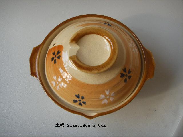 Ceramic Pot (Керамическими сосудами)