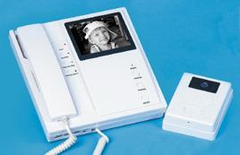 Video Door Phone With Built-in Image Recorder (Видео Домофонные со встроенным в Image Recorder)