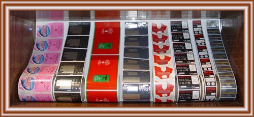 Self-adhesive Labels (Самоклеющиеся этикетки)