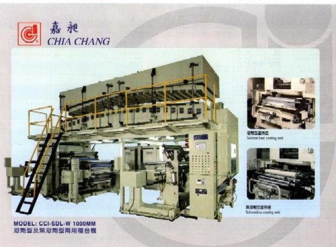 Dry Lamination Machine (Сухое ламинирование машины)