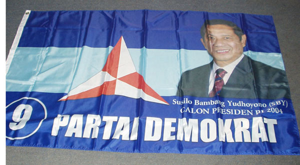 Digital Printing Flag ()