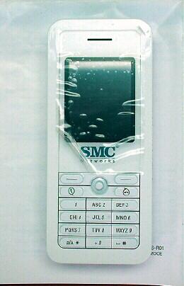Skype Wireless Phone (Беспроводной телефон Skype)