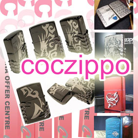Zippo Lighters (Зажигалки Zippo)