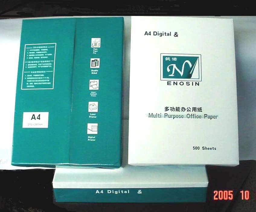 A4 70 / 80 Gsm Copy Paper (A4 70 / 80 GSM Копировать бумаги)