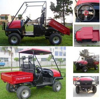 Utility Vehicle 250cc (Utility Vehicle 250cc)