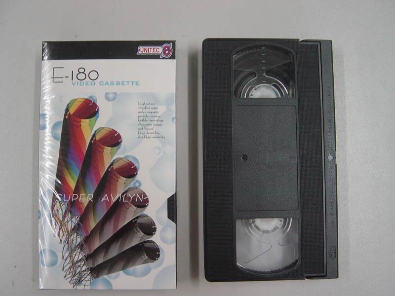 VHS Video Cassette (Video Tape)