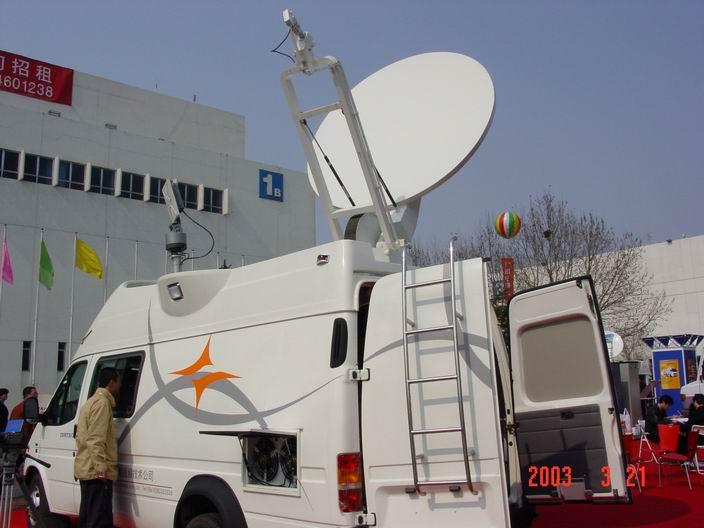 Sng Antenna (Снг Антенна)