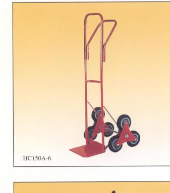 Hand Trolley (Рука тележки)