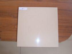 Ceramic Tiles (Керамическая плитка)