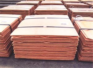 Kupfer-Kathoden - Bezahlung an Ziel-Port (Kupfer-Kathoden - Bezahlung an Ziel-Port)