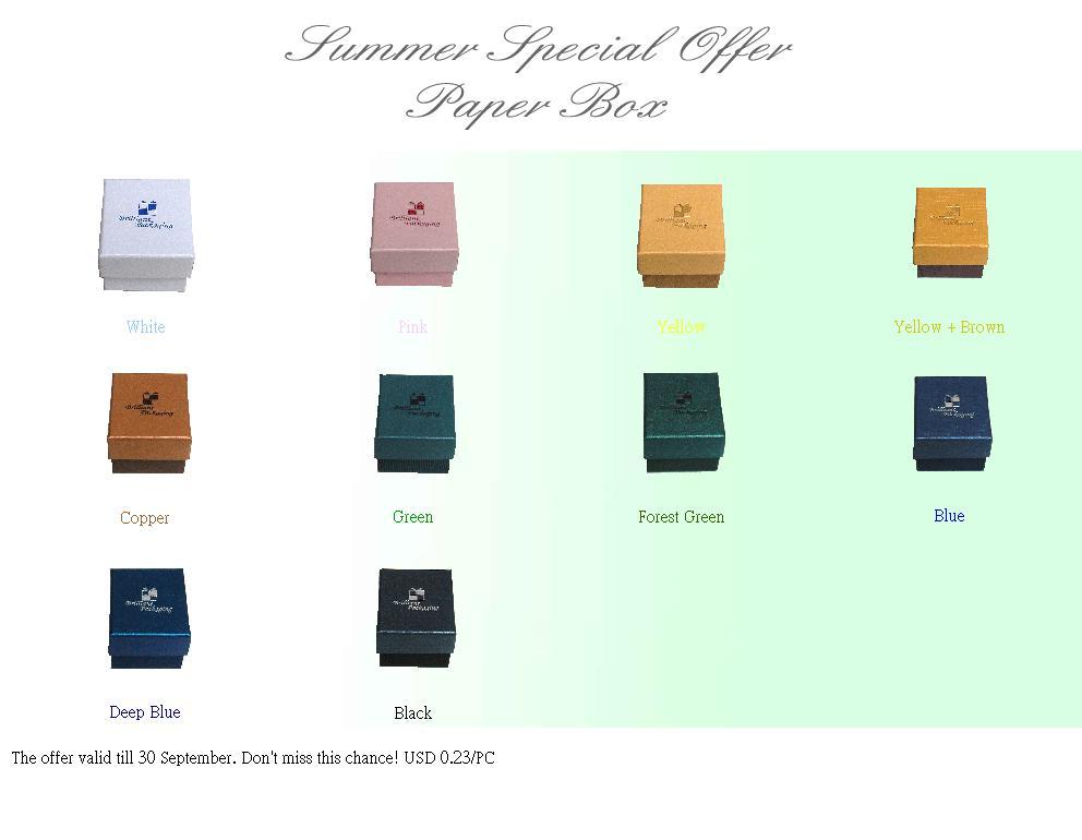 Jewellery Paper / Gift Box (Ювелирные изделия Бумага / Подарочный набор)