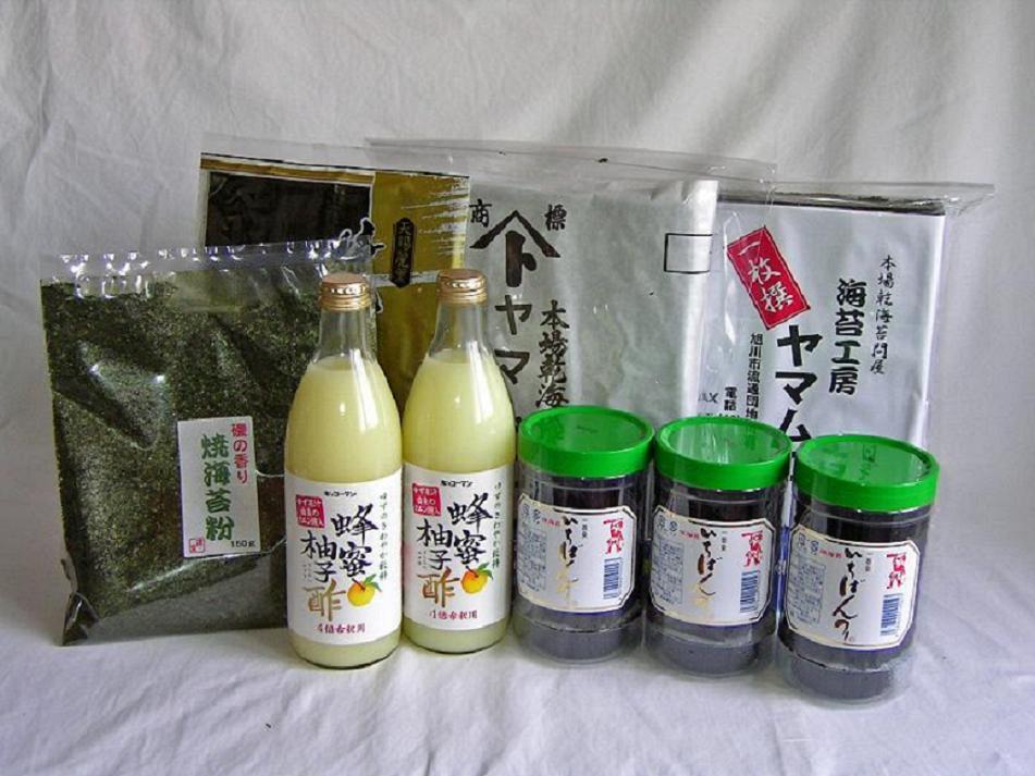 Japanese Nori Seaweed (Japonais algue nori)