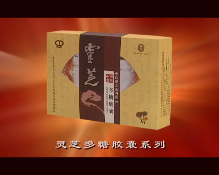 Reishi Up To The Standard Of Traditional Chinese Medicine