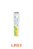 Dry Batteries (Сухие батарейки)