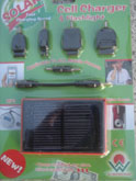 Solar Mobile Phone Chargers (Solar Mobile Phone Chargers)