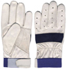 Baseballs And Gloves (Baseballs и перчатки)