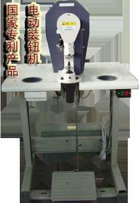 Button Sewing Machine (Пуговичная машины)